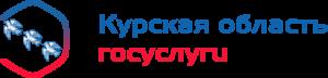Официальный портал государственных и муниципальных услуг Курской области